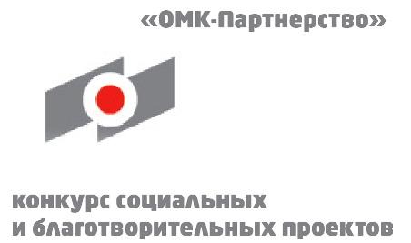 omk-partnerstvo-jpg1
